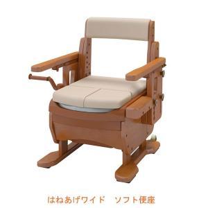 アロン化成 安寿 家具調トイレ セレクトR はねあげワイド 533-872 ソフト便座 (ポータブルトイレ 肘付き椅子 便座クッション 天然木 キャスター付き) 介護用品|ekaigoshop2