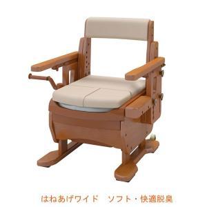 アロン化成 安寿 家具調トイレ セレクトR はねあげワイド 533-875 ソフト・快適脱臭 (ポータブルトイレ 肘付き椅子 便座クッション 消臭 トイレ) 介護用品|ekaigoshop2