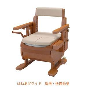 アロン化成 安寿 家具調トイレ セレクトR はねあげワイド 533-876 暖房・快適脱臭 (ポータブルトイレ 肘付き椅子 暖房便座 消臭 トイレ) 介護用品|ekaigoshop2