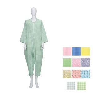 介護用パジャマ通年用 フドーねまき3型(スリーシーズン いたずら防止 介護用寝巻き つなぎ服 タッチホック) 介護用品