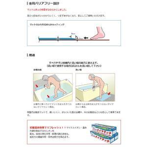 滑り止めお風呂マット ダイヤタッチL100  シンエイテクノ(バスマット 入浴用品 すべり止めマット 自沈)介護用品|ekaigoshop|05