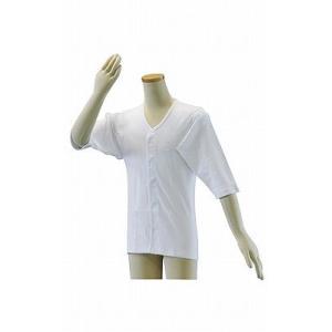 紳士用肌着 テイコブワンタッチ肌着7分袖 男性用3L(綿100% マジックテープ 介護衣類)UN04G 介護用品