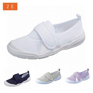 軽くて滑りにくい。簡単に洗える親切設計の、ありそうでなかった上履き型室内履きシューズ。 メッシュ素材...