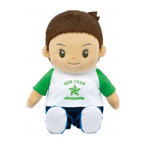 音声認識人形 おしゃべりけんちゃん KB-00001 パートナーズ (コミュニケーション 人形 介護) 介護用品|ekaigoshop