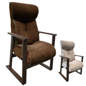 (代引き不可) TVが見やすいガス式高座椅子 / ダークブラウン ベージュ 明光ホームテック (介護 いす 背もたれ 肘掛け) 介護用品 ekaigoshop