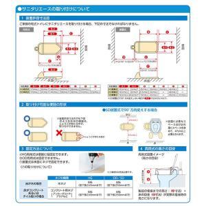 アロン化成 安寿 サニタリエースOD両用式 標準タイプ 533-303 533-304 (和式トイレを洋式に 簡易トイレ 介護 トイレ 便座) 介護用品 ekaigoshop 06