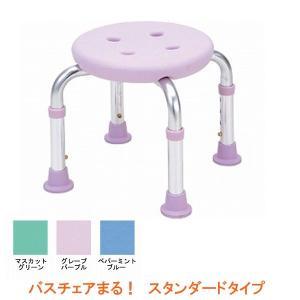 バスチェア まる! スタンダードタイプ T-6100 テツコーポレーション (介護用 風呂椅子 浴室 椅子 チェア 背もたれなし 椅子) 介護用品