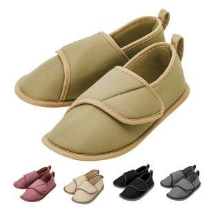 介護靴 おしゃれ 室内 シューズ スリッパ リハビリ 転倒予防シューズ つま先つき 091272 竹虎 ヒューマンケア事業部 くつ 靴 マジック|ekaigoshop
