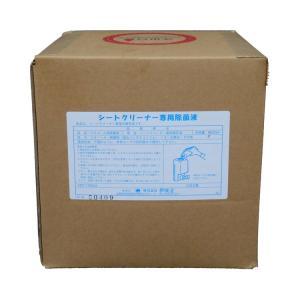 (代引き不可) シートクリーナー専用除菌液 5L 伊吹正 (トイレ 便座シート 除菌 速乾性) 介護用品 ekaigoshop