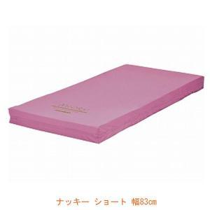 ●サイズ/幅83×奥行180×高さ13cm ●重さ/8.3kg ●材質/クッション材:ウレタンフォー...