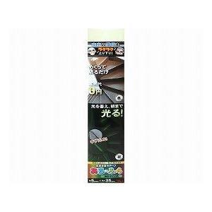 エルティーアイ 株式会社 光るテープ 「ある・ふら」 / AF053514 14本入(286730) ekaigoshop