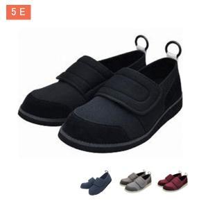 すたこらさんソフト 05ワイド アスティコ(男女兼用シューズ むくみ対応靴  幅広タイプ 介護シューズ) 介護用品