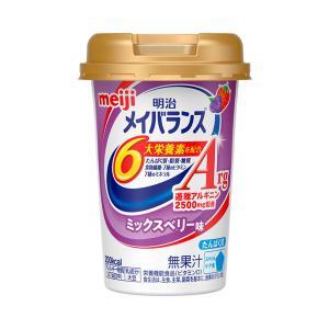 明治 メイバランス Arg Mini カップ ミックスベリー味 125mL (健康食品 飲みやすい 栄養補給) 介護用品