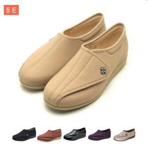 外履きシューズ 靴 介護用靴 女性用 快歩主義 L011 5E 婦人用  5eアサヒシューズ 両足販売 介護靴 おしゃれ|ekaigoshop