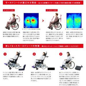 (代引き不可)車椅子用クッション モールドシート PAS-MSW-002 ピーエーエス (車椅子クッション 座位保持 腰痛対策 姿勢 体幹 ポジショニング) 介護用品|ekaigoshop|04