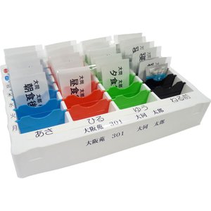 お薬管理ケース おくすり仕分薬 / BWC-28 大同工業 介護用品