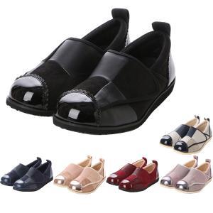 CRAAS (クラース) カノン / SS-LL 3E ヴァルス (シューズ 屋内 室外 靴 婦人 女性用 ゆったり) 介護用品|ekaigoshop