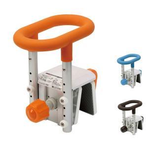 介護用 入浴グリップ[ユクリア]コンパクト130 PN-L12211 パナソニック エイジフリーライフテック  (入浴 浴槽移動 風呂 手すり カビ にくい ) 介護用品