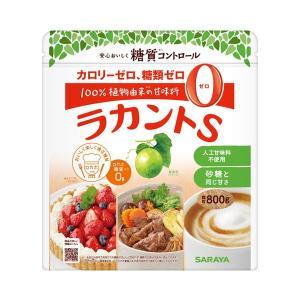 ラカントS 顆粒 27851 800g サラヤ (介護食 食品 羅漢果顆粒 カロリーゼロ 甘味料) ...