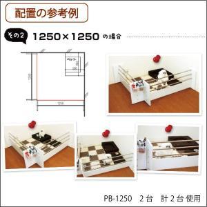 パピーブロック 幅125cm 小型犬用ゲート・柵・仕切り|ekc-webshop|05