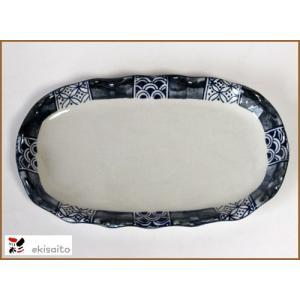 焼物皿 祥瑞 フリル皿 (21.2cm) 国産