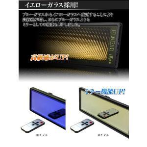 バックミラーモニター 10.2インチ ルームミラーモニター バックカメラ連動 12/24V兼用|ekisyououkoku|03