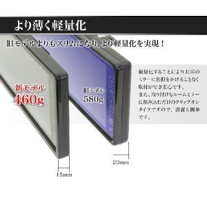 バックミラーモニター 10.2インチルームミラーモニター バックカメラ連動|ekisyououkoku|04