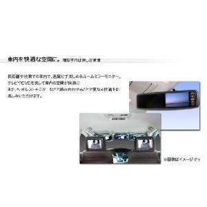 ルームミラーモニター(バックミラーモニター) 4.3インチ|ekisyououkoku|03