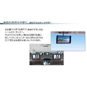 9インチ バックミラーモニター 高画質 ルームミラーモニター ekisyououkoku 03