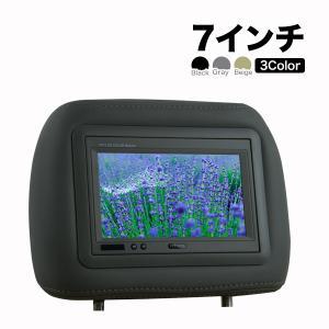 ヘッドレストモニター 7インチ 2個セット リアモニター WVGA液晶 1年保証 ヘッドレスト モニター|ekisyououkoku