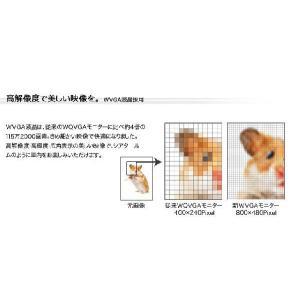 ヘッドレストモニター 7インチ 2個セット リアモニター WVGA液晶 1年保証 ヘッドレスト モニター|ekisyououkoku|02