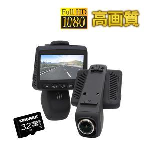 ・FULLHD200万画素の高画質録画。  ・車内に溶け込み視界を遮らないコンパクトボディ。  【仕...
