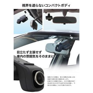 SONY製イメージセンサー搭載 小型 ドライブレコーダー 録画中ステッカープレゼント中! 駐車監視  一体型  フルHD 200万画素 ドラレコ16GB microSDカード付|ekisyououkoku|02