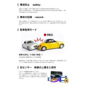 SONY製イメージセンサー搭載 小型 ドライブレコーダー 録画中ステッカープレゼント中! 駐車監視  一体型  フルHD 200万画素 ドラレコ16GB microSDカード付|ekisyououkoku|04