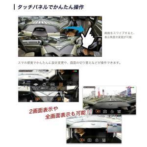 ドライブレコーダー 前後 360度 撮影 半球カメラ ミラー 一体型 駐車監視 2カメラ リア用 バックカメラ セット リアカメラ あおり運転対策ステッカー プレゼント|ekisyououkoku|05