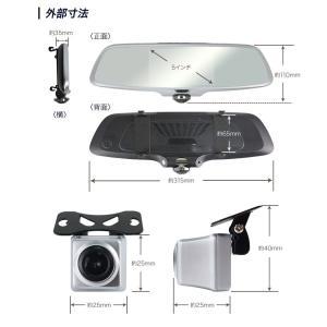 ドライブレコーダー 前後 360度 撮影 半球カメラ ミラー 一体型 駐車監視 2カメラ リア用 バックカメラ セット リアカメラ あおり運転対策ステッカー プレゼント|ekisyououkoku|07