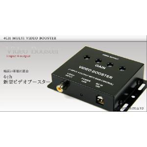 映像分配器 ビデオブースター 4ポート|ekisyououkoku|04