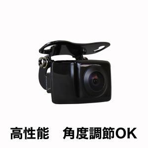 CMOS バックカメラ 角型 高画質対応 / 防水 IP67...