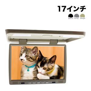 フリップダウンモニター 17インチ WXGA+  リアモニター大迫力画面|ekisyououkoku