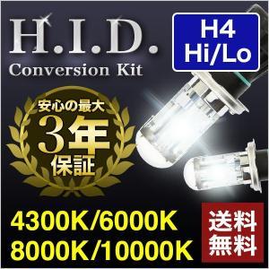 HIDキット H4 35W 薄型バラスト ヘッドライト 60...