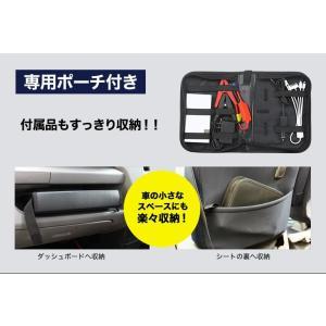 ジャンプスターター 充電式 非常用バッテリー 8000mAh モバイル対応|ekisyououkoku|04
