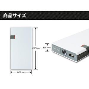 ジャンプスターター 充電式 非常用バッテリー 8000mAh モバイル対応|ekisyououkoku|05