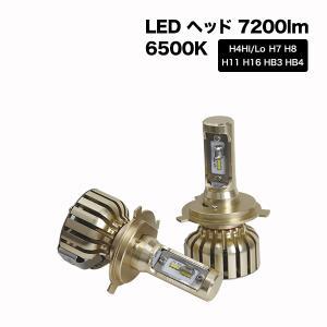 LED ヘッドライト H4 Hi/Lo H8 H11 H16 HB3 HB4 12V/24V 車対応 LEDフォグランプ 送料無料|ekisyououkoku