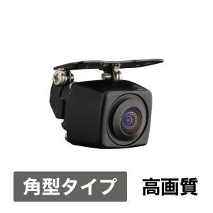 バックカメラ CMD 高画質センサー 角型 / 防水 IP6...