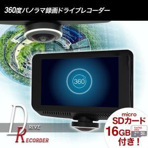 ドライブレコーダー 360度 録画中ステッカー プレゼント ...