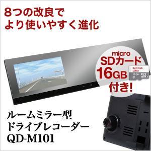 ドライブレコーダー ミラー型 一体型 車載カメラ WDR機能 1年保証 16GB microSDカード付