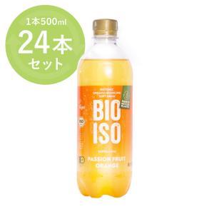 輸入元公式 BIO ISO パッションフルーツ&オレンジ 有機炭酸飲料 スポーツドリンク 500ml...