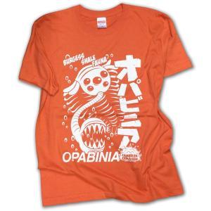 オパビニア 半袖Tシャツ/カリフォルニア オレンジ/LBDE LIMITADA/怪獣映画ポスター風/カンブリア紀 古代生物|ekodanosanzoku