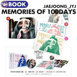 【即日発送】   KIM JAE JOONG PHOTO BOOK フォトブック 公式グッズ ekorea-y