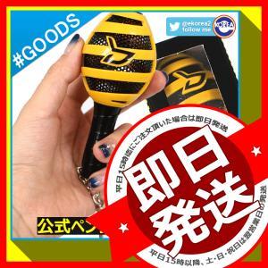 【即日発送】【 Block B 公式ペンライト ミニ ver 】 blockb ブロックビー official light stick クルボン mini ver|ekorea-y